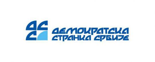 demokratska-stranka-srbije