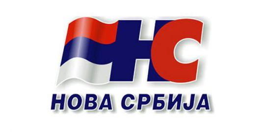 nova-srbija-logo_660x330_3