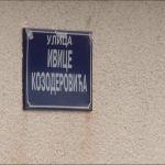 Ulica u Lugovima dobila ime po tragično preminulom mladiću