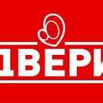 Izbori 2016: Dveri – Ovo su veliki propusti čačanske vlasti, o kojima se ćuti