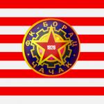 Borac i Metalac bez golova, Javor izgubio od Čukaričkog