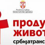 Požega: Podrška nacionalnoj kampanji za doniranje organa