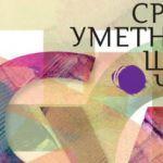 Besplatna pripremna nastava za polaganje prijemnog ispita za Umetničku školu u Čačku