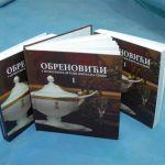 Večeras promocija publikacije o Obrenovićima