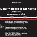 "Promocija knjige ""Slučaj frižidera iz Elenovke"""