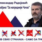 Izbori 2016: Aleksandar Radojević na predizbornim skupovima po čačanskim selima