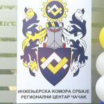 Čačak dobio regionalnu kancelariju Inženjerske komore Srbije