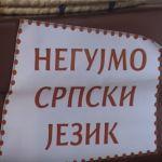 Sajam školskog izdavaštva u Gornjem Milanovcu