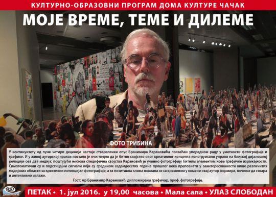 Karanovic-plakat (1)