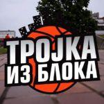 Humanitarni turnir u šutiranju trojki na čačanskom Trgu u nedelju od 18 časova