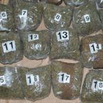 """Učenici našli tri kilograma droge ,,skank"""" u dvorištu srednje Tehničke škole u Čačku"""