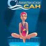 """""""Pčelica"""" objavila roman """"Olimpijski san"""""""