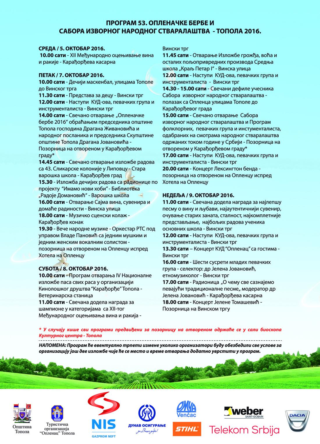 Berba 2016 program