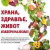 Borovic-plakat