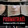 posmatraci_film