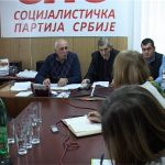 SPS se danas oglasio konferencijom za novinare