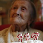 Najstarija osoba na svetu napunila 117 godina