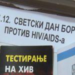 Dobrovoljno, anonimno i besplatno testiranje na HIV u čačanskom Domu zdravlja
