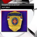 Iz MUP objašnjavaju kako je došlo do oštećenja Ilićevog automobila