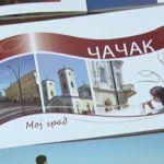 Počeo Međunarodni sajam turizma u Beogradu