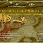 U Milanovcu sutra promocija knjige o poreklu muzičkih instrumenata kod Srba