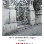 Izložba akvarela Zorana Kuzmanovića