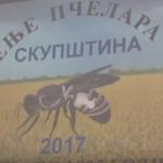 Sve više pčelara među mladima