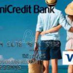 Praksa za studente iz Srbije u vodećoj banci u Evropi