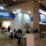 """Na Sajmu građevine u Moskvi i preduzeće """"Unipromet"""""""