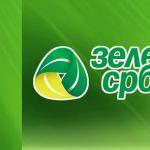 Zeleni: Povećati udeo zaštićenih područja u Srbiji