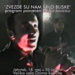 Veče posvećeno Rašku Jovičiću u četvrtak u Domu kulture