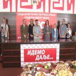 SPS obeležio 27 godina u Čačku