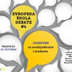 """Raspisan konkurs za učešće na projektu ,,Evropska škola debate"""""""