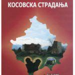 """Predstavljanje romana Stevana Đurovića ,,Kosovska stradanja"""" u Klubu Doma kulture u četvrtak"""