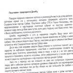 Milanovački socijalisti uputili otvoreno pismo podrške Ivici Dačiću
