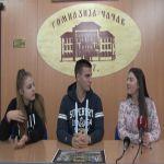Muzičko-poetsko veče učenika čačanske Gimnazije na velikoj sceni Doma kulture