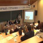 Konferencija na temu Bezbednost hrane i zdravlje održana je na Visokoj školi u Čačku