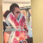 Za bogojavljensko plivanje za ledeni krst prijavilo se 110 Čačana, među kojima su i tri devojke