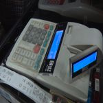 Država osniva registar neplaćenih računa