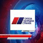 GG SNS u Čačku: Medijska hajka protiv Srpske napredne stranke i njenih funkcionera