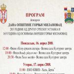 Gornji Milanovac obeležava Dan opštine u ponedeljak, 23. aprila