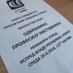 Čačanski prosvetari protestuju zbog plata