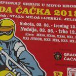 Otvoreni šampionat Srbije u moto krosu na Jeljenu 2. i 3.  juna