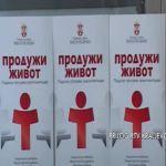 Predlog zakona o presađivanju ljudskih organa uskoro na glasanju u Skupštini Srbije