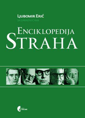 enciklopedija_straha_vv