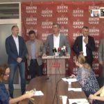 Savez za Srbiju: Izbori u Lučanima ozbiljan test, formiramo tim za praćenje izbora