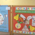 """U vrtiću """"Mali kapetan"""" obeležen Svetski dan hrane"""