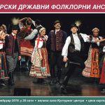 Mađarski nacionalni folklor sutra prvi put u Milanovcu