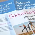 Aktivisti SNS-a u Čačku obeležili Svetski dan borbe protiv raka