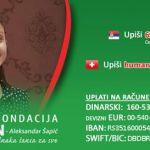 Humanitarna predstava za Minu u čačanskom Domu kulture u četvrtak od 11 časova